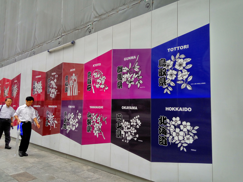 bunga-dan-kota-ginza